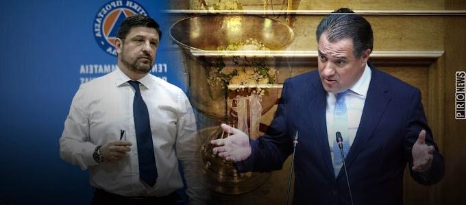 Κυβερνητική ασυδοσία: «Δεν υπάρχει ειδική άδεια για βαφτίσεις - Κάναμε εξαίρεση για τον Α.Γεωργιάδη» είπε ο Ν.Χαρδαλιάς!