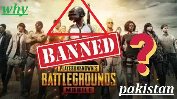 Method to unbanned pubg mobile in pakistan