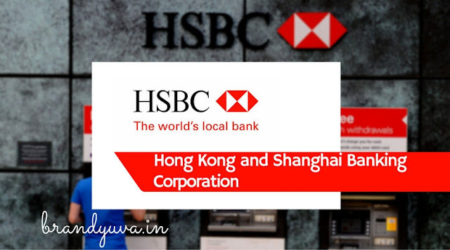 hsbc-brand-name-full-form-with-logo