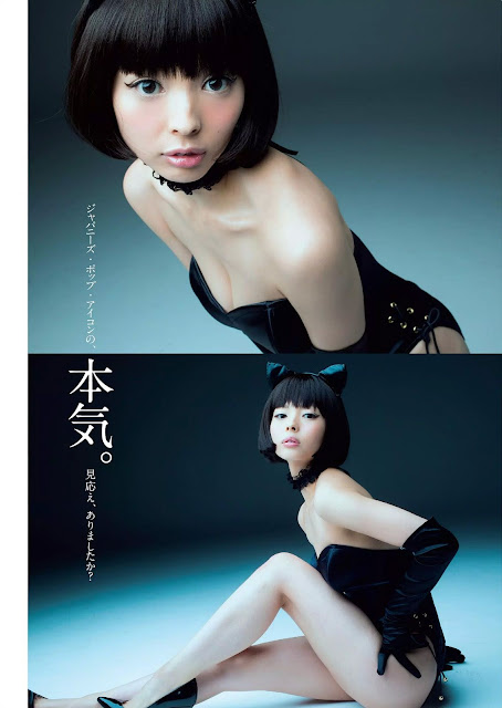 Mogami Moga 最上もが MOGA ANOTHER Images 6