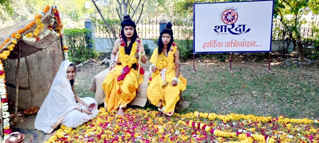 Jhabua News- शारदा विद्या मंदिर विलिड्येज में मनाया गया शबरी उत्सव, जीवंत झांकी का किया प्रस्तुतिकरण