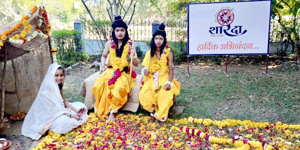 शारदा विद्या मंदिर बिलिडोज में मनाया गया शबरी उत्सव, जीवंत झांकी का किया प्रस्तुतिकरण