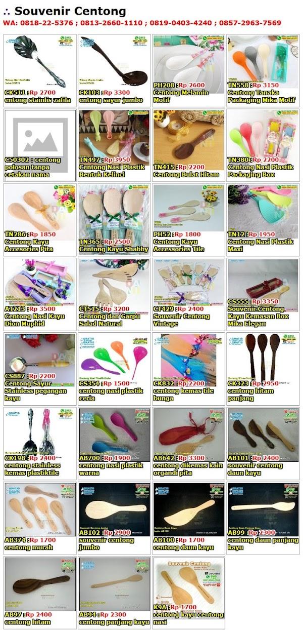 Daftar Harga Souvenir Centong