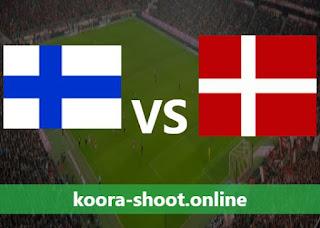 نتيجة مباراة الدنمارك وفنلندا اليوم بتاريخ 12/06/2021 يورو 2020