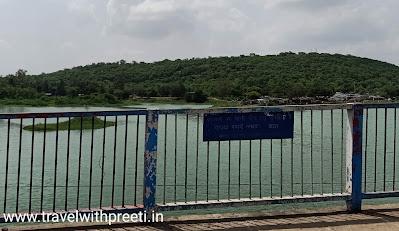भदभदा बांध भोपाल - Bhadbhada Dam Bhopal