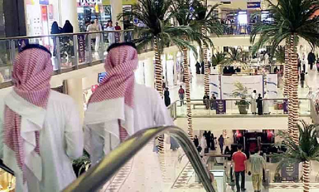 Conditions to follow during Shopping Malls in Saudi Arabia - Saudi-Expatriates.com