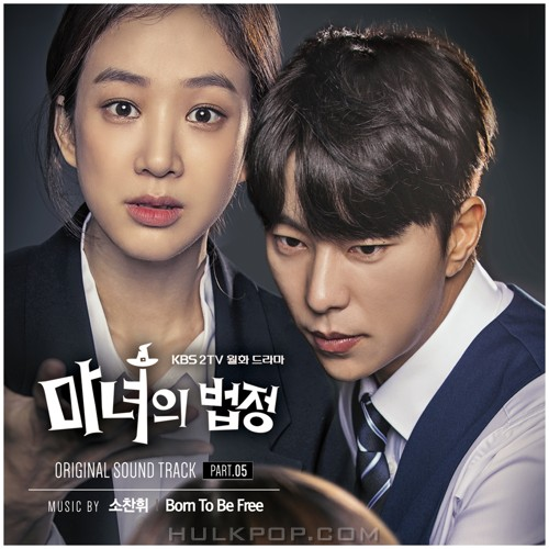 So Chan Hwee – Witch at Court OST Part.5