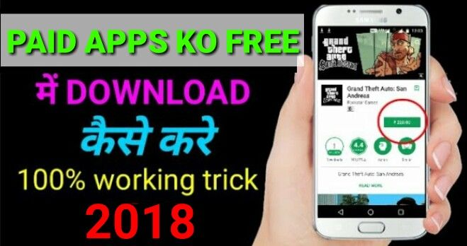 paid apps free me download kaise kare  -  best mathod 100% working trick 2018