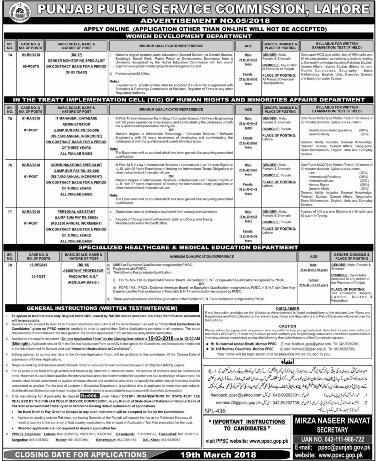 Jobs In Punjab Public Service Commission March 2018 Apply Online ppsc.gop.pk