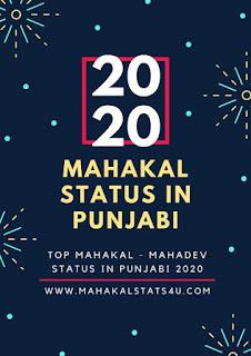 Mahakal Status in Punjabi 2020