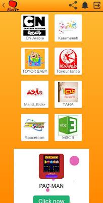 تطبيق Atlas tv العربي الجديد لمشاهدة القنوات بدون تقطيع