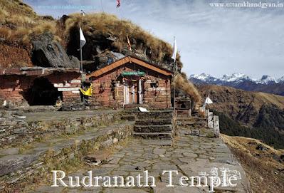 रुद्रनाथ मन्दिर