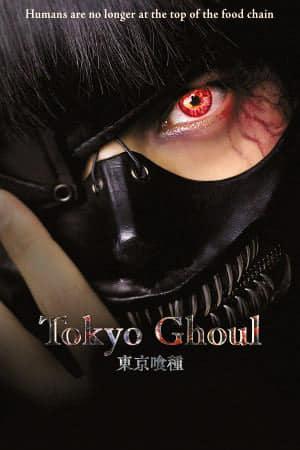 فيلم Tokyo Ghoul 2017 مترجم