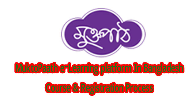 MuktoPaath e-Learning platform In Bangladesh | Course & Registration Process