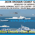 Indian Coast Guard (ICG) Recruitment 2017 For Various Navik Vacancies - Also Apply 10th Pass