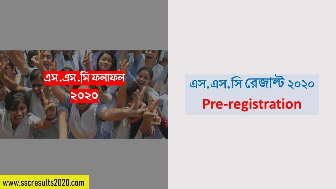 ssc-result-2020-pre-registration