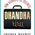 Book review: DHANDA HOW GUJARATI DO BUSINESS