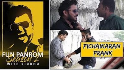 Pichaikaran Prank | Fun Panrom with Siddhu | Black Sheep