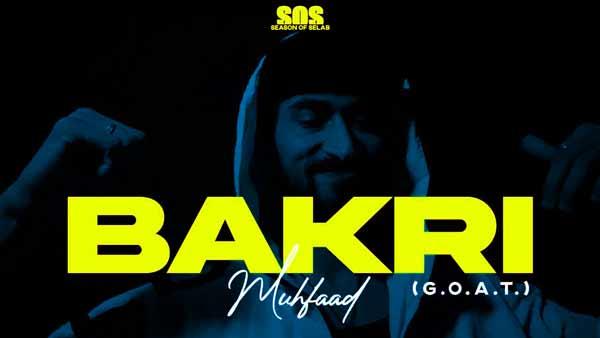 muhfaad bakri goat hindi lyrics sos