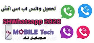 Download SHWhatsapp