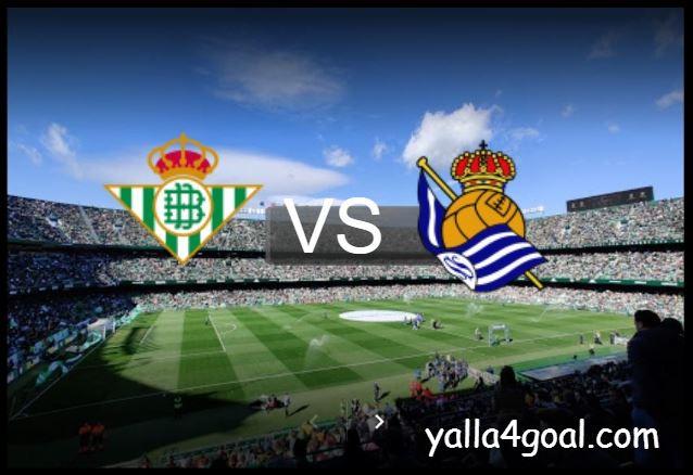 مباراة ريال بيتيس وريال سوسيداد الدوري الاسباني اليوم الأحد 18 أكتوبر 2020