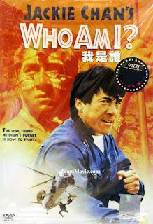 Download Who Am I (1998) Subtitle Indonesia 360p, 480p, 720p, 1080p