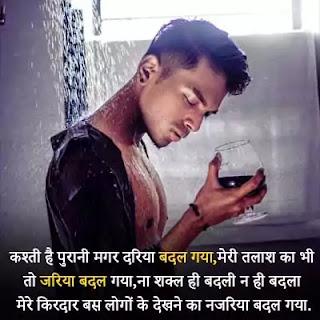 badla lene ki shayari in hindi image