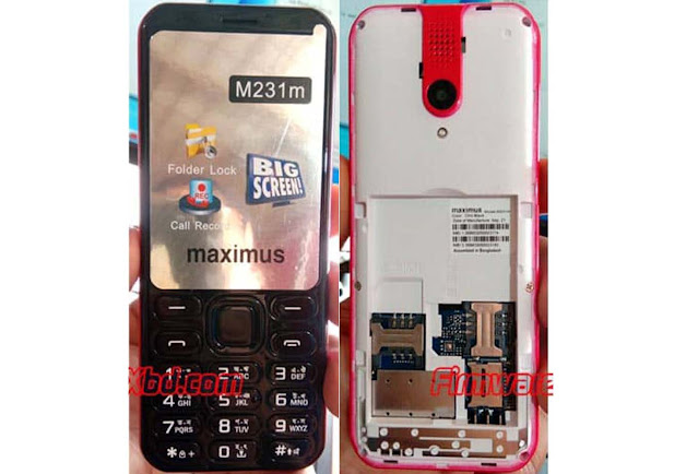 Maximus M231m 6531E Flash File (New) 100% Tested