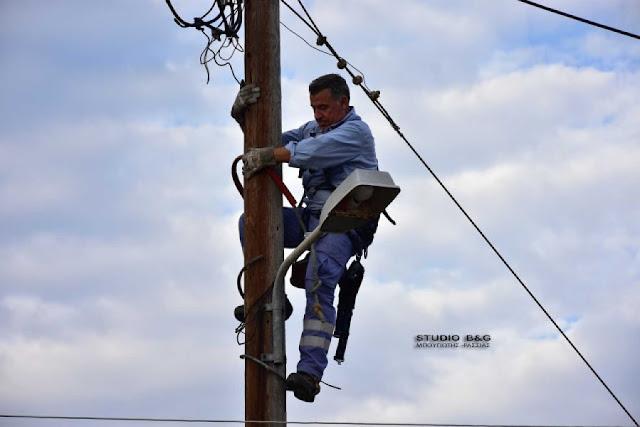 Αργολίδα: Διήμερη διακοπή ρεύματος στο χωριό Γαλάτι