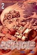 Chrono Code