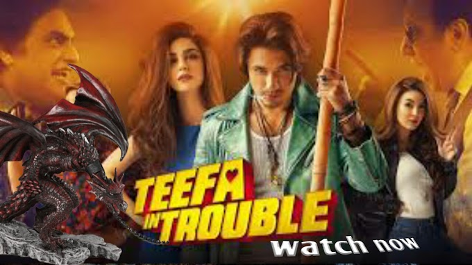 Teefa in Trouble 2018 new movie hindi watch and download full movie in hd