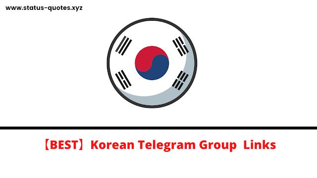 【BEST】Korean Telegram Group Links