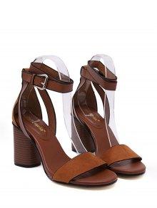 Sandales à talons marron