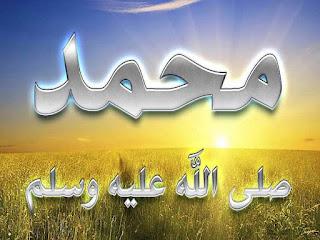 أبيات كَعْبِ بن زُهَيْر في مَدْح الرسول  صلَّى الله عليه وسلَّم