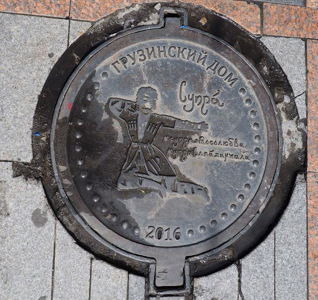 Россия, Владивосток - люк (Russia, Vladivostok - hatch)