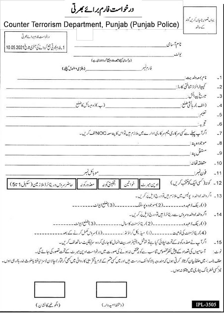 How To Apply Counter Terrorism Department Jobs 2021