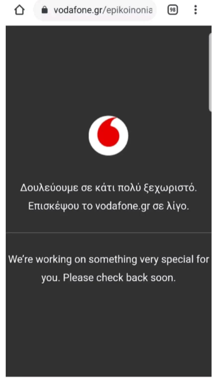 Vodafone: Αποκαταστάθηκε πλήρως η βλάβη στο δίκτυό της