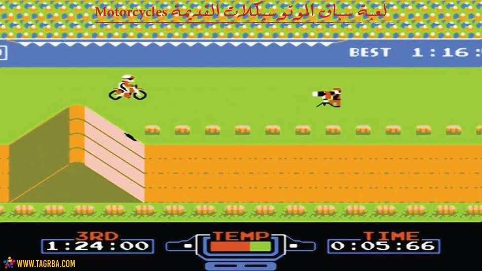 تحميل لعبة سباق الموتوسيكلات القديمة Motorcycles على منصة تجربة