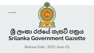 Sri Lanka Government Gazette 2021 June 25