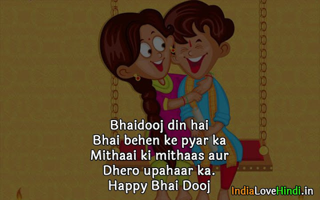 bhai dooj chowk images