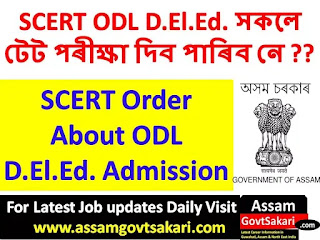 SCERT Order about DElEd ODL Admission-DElEd Admission After 2017