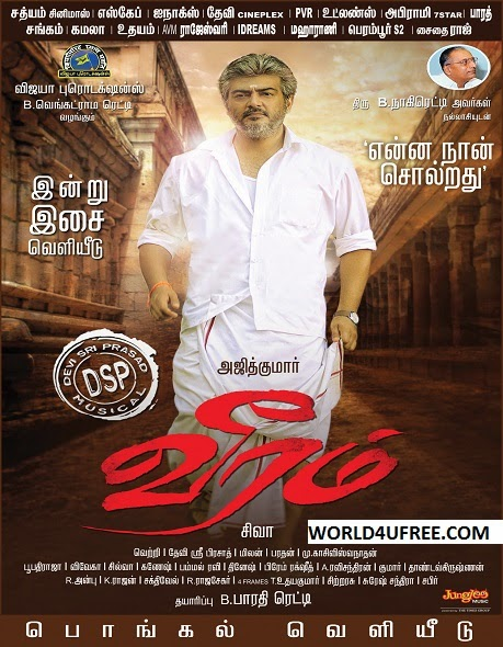 Veeram 2014 Dual Audio UnKut HDRip 480p 500mb