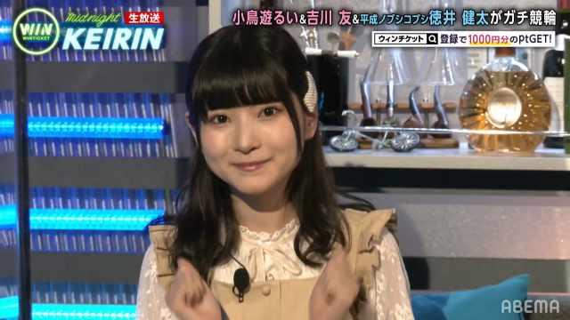 Takiyama Akane