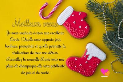 Bonnes fêtes de fin d'année et meilleurs vœux