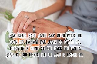 True Love Shayari 2020