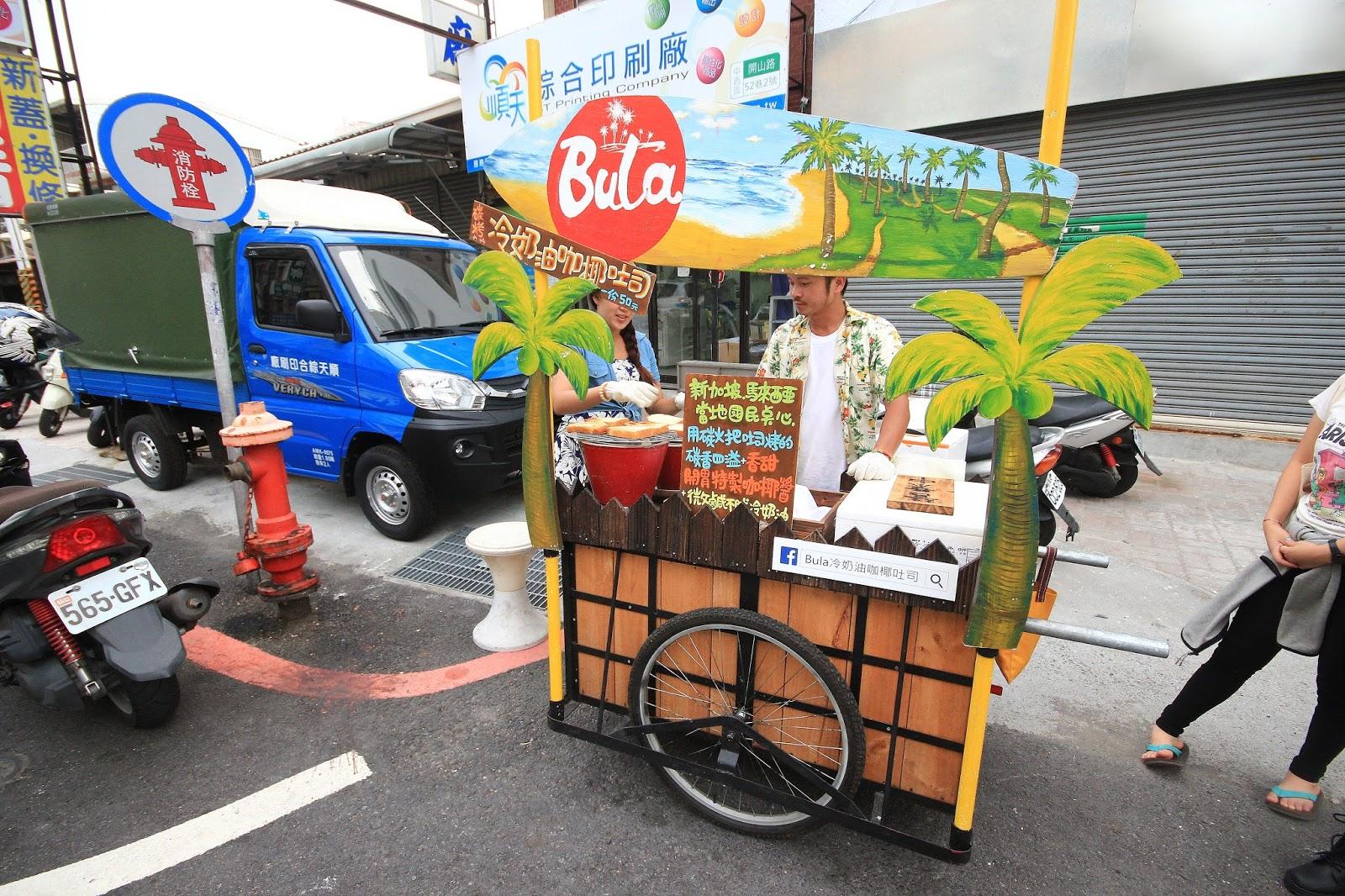 台南Bula冷奶油咖椰吐司