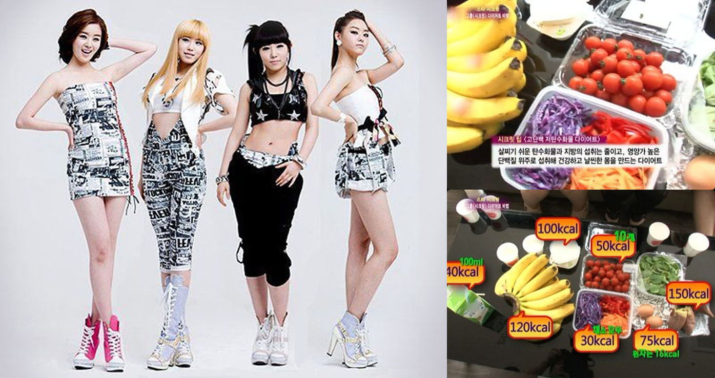 Kpop Idols And Their Unbelievable Diet Regimen