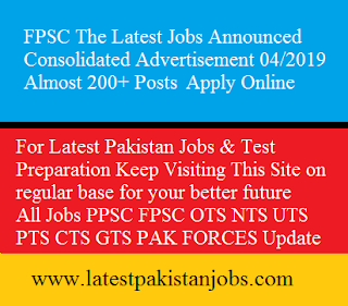 Government Of Federal Public Service Commission Great The Latest Jobs Consolidated Advertisement from FPSC 04/2019| Apply Online