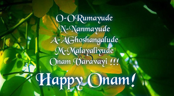 Onam Greetings 2016
