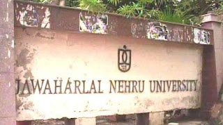 jnu-administration-firm-committee